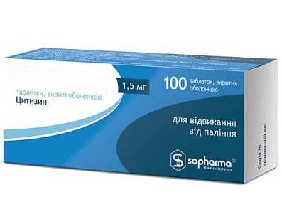 Таблетки от курения отзывы