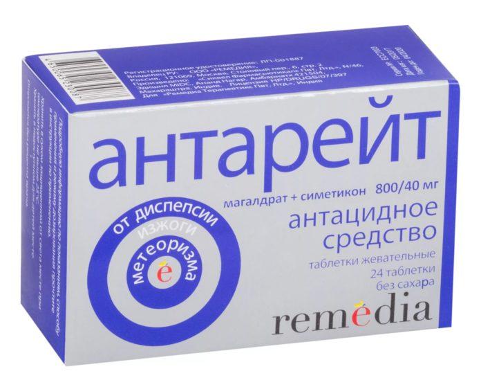 Дешевые таблетки от вздутия живота