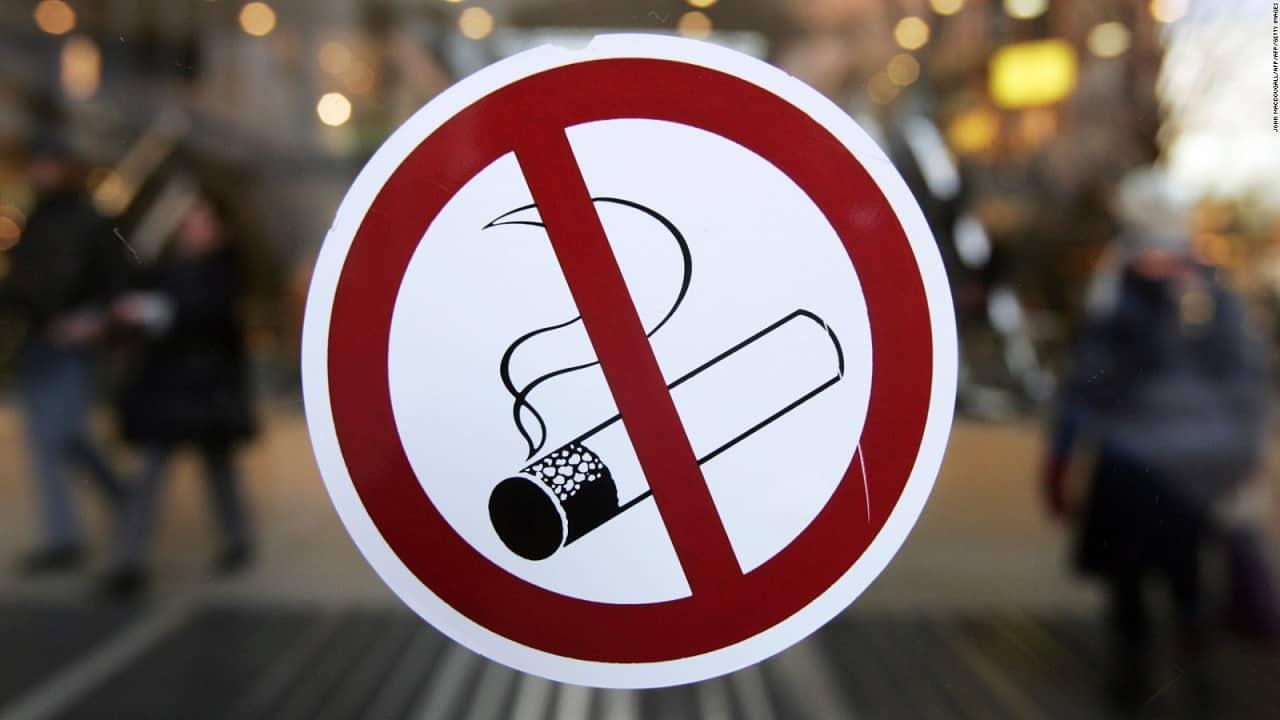 Найти и показать препараты против табакокурения